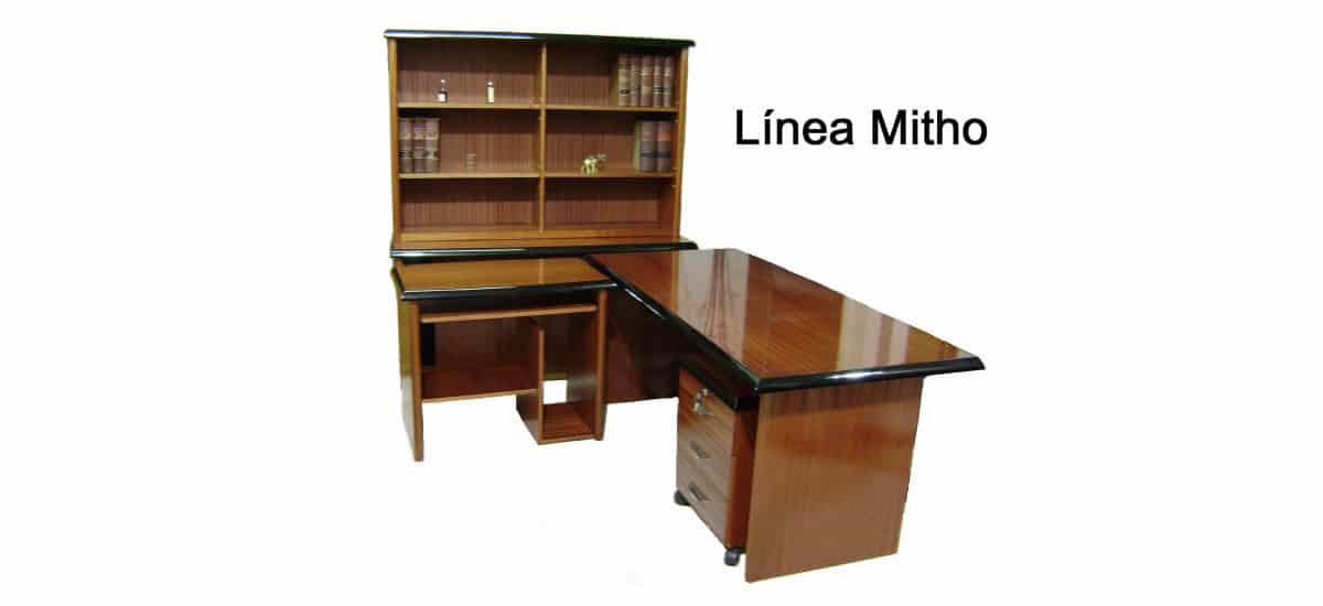 Linea mitho enchapado madera megamuebles s a for Compra de muebles en linea